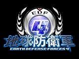 地球防衛軍4 (2013年発売予定) / D3PUBLISHER