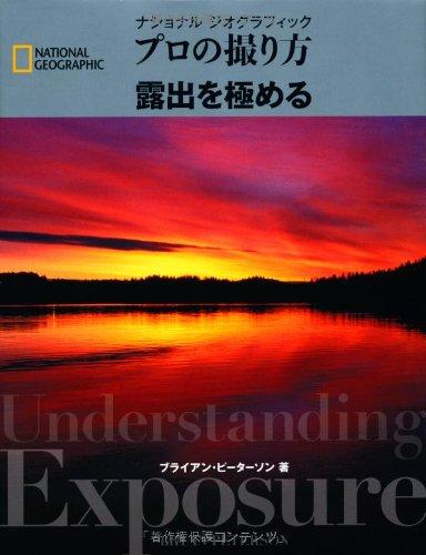 写真で見る日本の離島ナショナルオーシャンサーベイ@JAPAN health %e6%ad%b4%e5%8f%b2 %e6%97%a5%e6%9c%ac%e3%81%ae%e9%87%8c%e5%b1%b1 domestic %e4%bd%8f%e5%b1%85 %e3%82%b5%e3%82%a4%e3%82%a8%e3%83%b3%e3%82%b9
