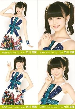 2012年7月 AKB48 月別生写真 July 4枚フルコンプ 【市川美織】