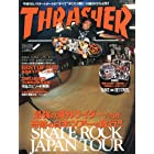THRASHER japan (スラッシャージャパン) 2012/2013 2012年 12月号 [雑誌]