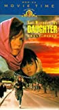 Video - Not Without My Daughter [VHS]