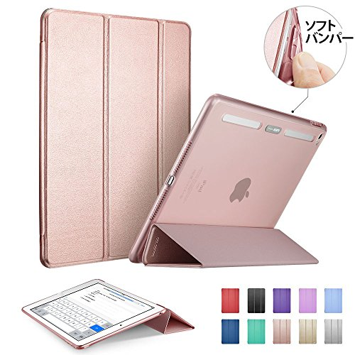 iPad Air2 ケース クリア ESR iPad Air2 カバー レザ...