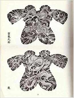 Traditional Japanese Tattoo Designs by Horicho (English ...