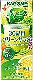 カゴメ 野菜生活100 30品目グリーンサラダ 200ml×24本