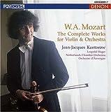 モーツァルト:ヴァイオリンと管弦楽のための作品全集
