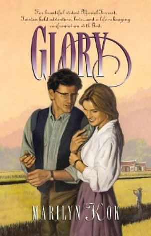 Glory (Palisades Pure Romance), Marilyn Kok