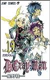 D.Gray-man Vol.19 (ジャンプコミックス)