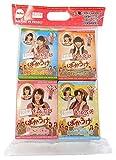 栗山米菓  NGT48ばかうけ4箱セット  一箱25g×4箱
