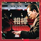 ���� Classical Collection=���� �������饷�å����ʽ�=��HQCD��