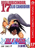 BLEACH カラー版 17 (ジャンプコミックスDIGITAL)