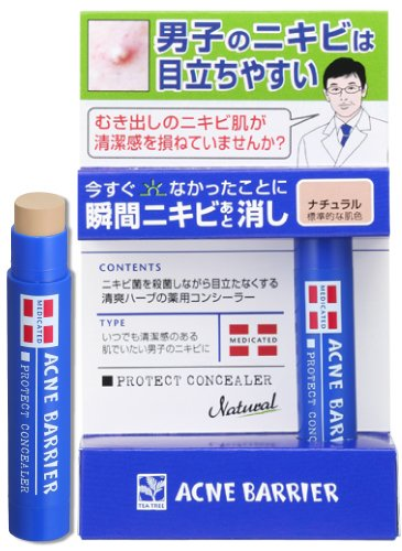 Men's Acnebarrier Concealer [natural]
