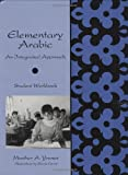 Elementary Arabic: An Integrated Approach: Student Workbook (Yale Language Series)