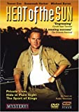 Heat of the Sun Boxed Set (Private Lives / Hide in Plain Sight / The Sport of Kings)