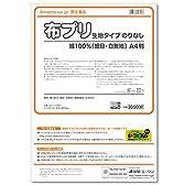 【Amazon.co.jp限定】 エーワン 布プリ 生地タイプ 白 30503タイプ オリジナルパック 6枚
