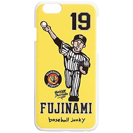 [ビーピーアールビームス] bpr BEAMS baseball junky / iPhone6 ケース 33750536701 53 (藤浪晋太郎/ONE SIZE)