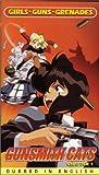echange, troc Gunsmith Cats [VHS] [Import USA]