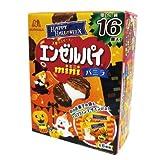 【ハロウィンお菓子】エンゼルパイミニ 箱セット ハロウィン バニラチョコ・16個入(1箱)  / お楽しみグッズ(紙風船)付きセット