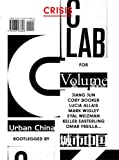 Urban China Bootlegged for Volume by C-Lab (1607433826) by Jiang Jun
