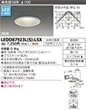 東芝(TOSHIBA)  LEDダウンライト LED一体形 LEDD87923L(S)-LSX