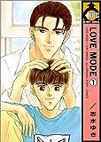 Love mode (1)