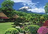 究極パズルの達人 3000ピース 富士を望む忍野 21-501