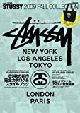 STUSSY 2009 FALL COLLECTION (e-MOOK)
