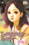 Loveletter from… / アルコ のシリーズ情報を見る