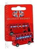 London Gift /Souvenir Die Cast Metal Fridge Magnet - 3D Double Decker Bus