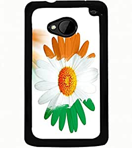 ColourCraft Beautiful Flower Design Back Case Cover for HTC ONE M7