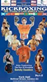 Thai And Karate Kickboxing: Big Trouble In Little Bangla Town 2 [VHS]