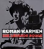 echange, troc Patrick Barbéris, Dominique Chapuis - Roman Karmen, une légende rouge