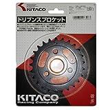 キタコ(KITACO) ドリブンスプロケット 25T 420 モンキー/バハ ゴリラ モンキーFI車 535-1083325