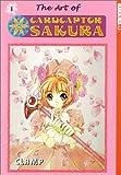 The Art of Cardcaptor Sakura #1 (1591820006) by Satsuki Igarashi