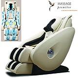 MP1700 MASSAGE-première ® Fauteuil Massant Haut de gamme - ivoire