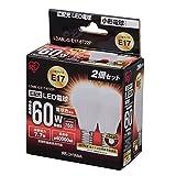 アイリスオーヤマ LED電球 E17口金 60W形相当 電球色 広配光タイプ 2個セット 密閉形器具対応 LDA8L-G-E17-6T22P