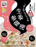 永谷園 「冷え知らず」さんの生姜参鶏湯 3食入×10個