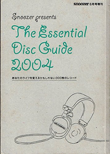 THE ESSENTIAL DISC GUIDE 2004