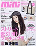 mini(ミニ) 2016年 09 月号 [雑誌]