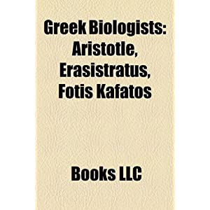 Greek Biologists | RM.