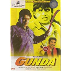 Gunda Dialogue Quiz