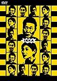 IKKA 一和[DVD]