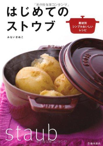 http://macaro-ni.jp/35560