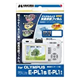 HAKUBA デジタルカメラ液晶保護フィルム OLYMPUS PEN Lite E-PL1s/E-PL1専用 DGF-OEPL1S