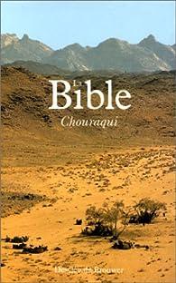 La Bible par André Chouraqui