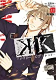 K ―メモリー・オブ・レッド―(11)(分冊版) (ARIAコミックス)