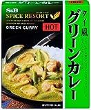 エスビー スパイスリゾート タイ風グリーンカレー HOT 200g×5個