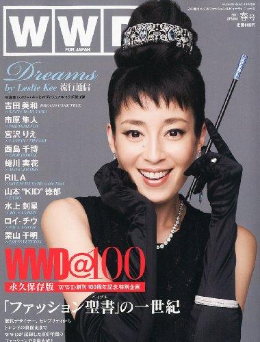 WWD for Japan (ウィメンズ・ウェア・デイリー・フォー・ジャパン) 2011 春号 2011年 04月号 [雑誌]
