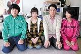 地球征服アパート物語 [DVD]