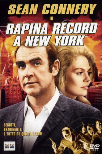 Rapina record a New York [IT Import]