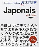 Japonais : Volume 1 : kana